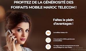 فورفي الحرية اتصالات المغرب Forfait Liberté