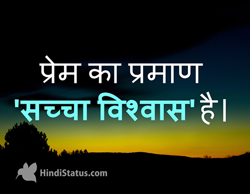 True Faith is Proof of Love - HindiStatus