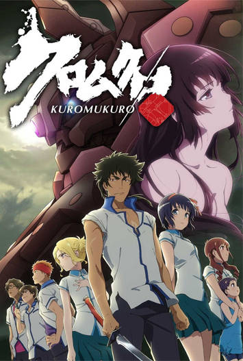 kuromukuro temporada 1 completa latino 720p portada