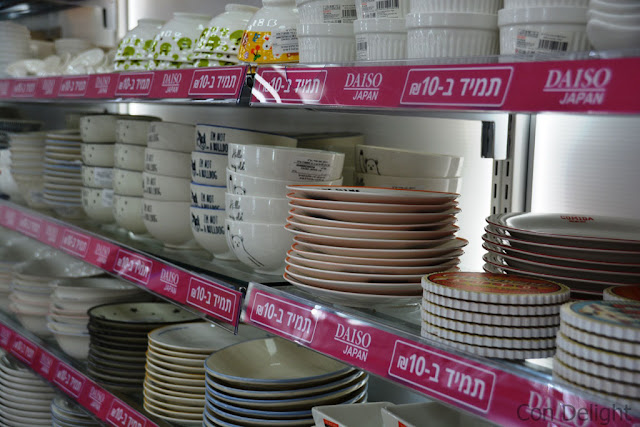 plates in daiso israel