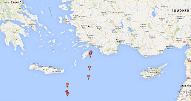 Νέο... τουρκικό φιρμάνι αμφισβήτησης της ελληνικής υφαλοκρηπίδας