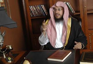 Download Mp3 Murottal Quran Abdul Aziz Al Ahmad ( عبد العزيز الأحمد ) Full 30 juz