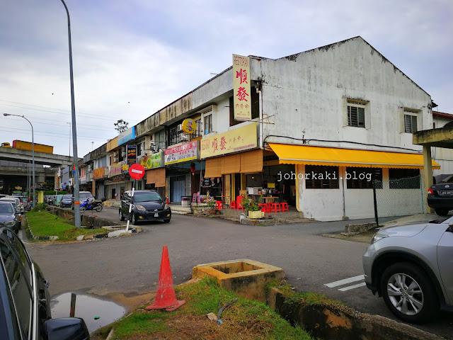 Soon-Huat-Bak-Kut-Teh-Jalan-Sutera-顺发肉骨茶