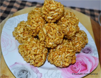 PORI URUNDAI/PUFFED RICE BALLS RECIPE-WITH VIDEO - KARTHIGAI DEEPAM RECIPE1