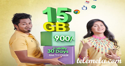 teletalk 15 gb internet 900tk