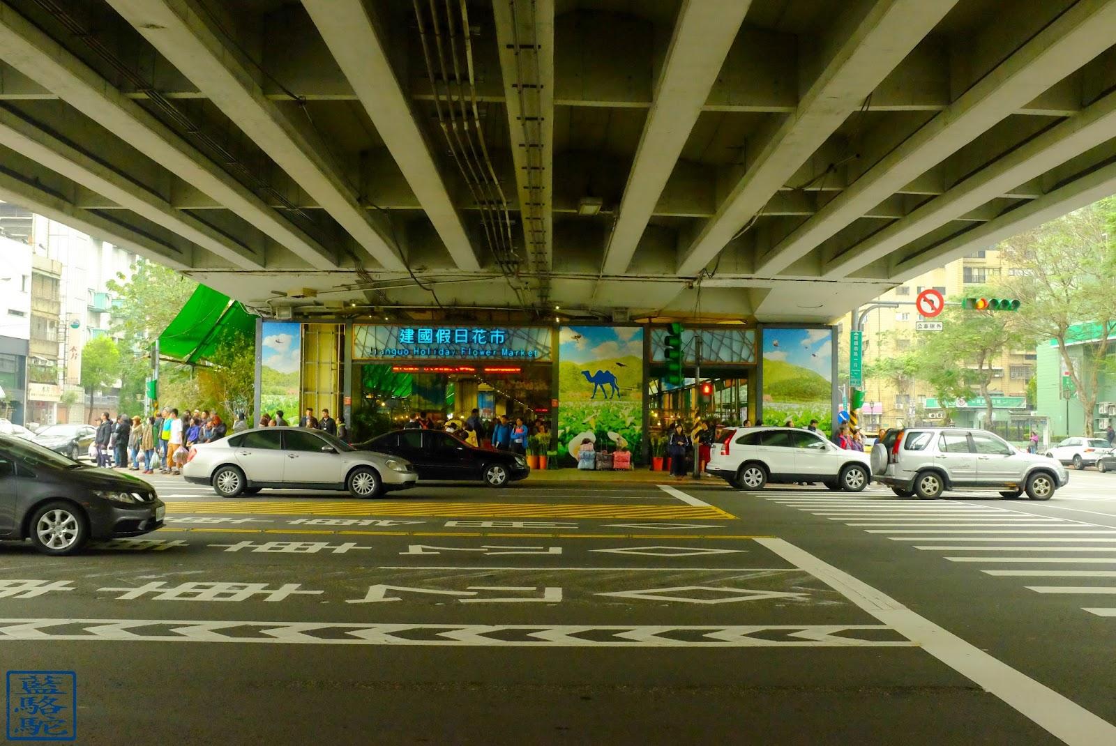 Le Chameau Bleu - Lieu du Marché aux fleurs à Taipei - Formose
