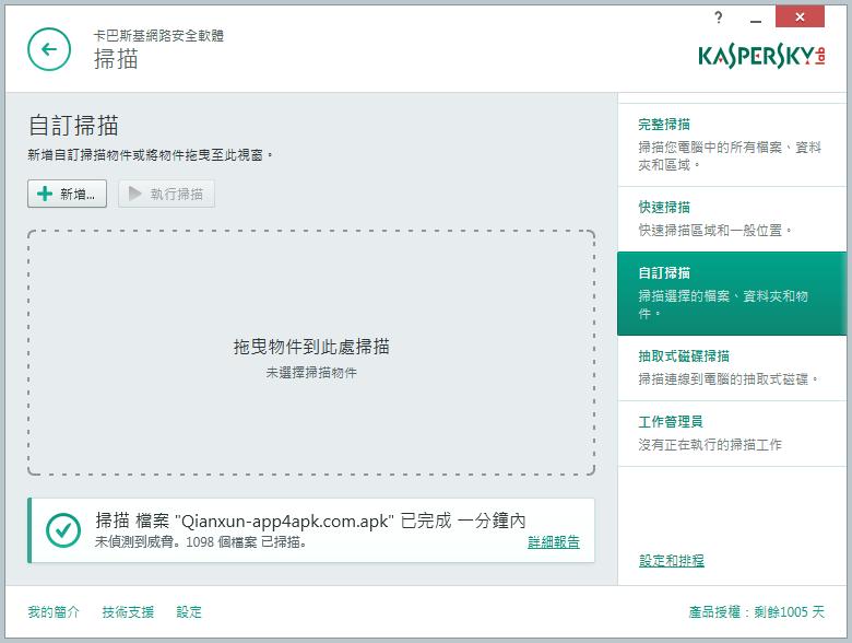 千尋影視 APK 3.7.0 (手機版)。免費看電影APP推薦 - 應用下載