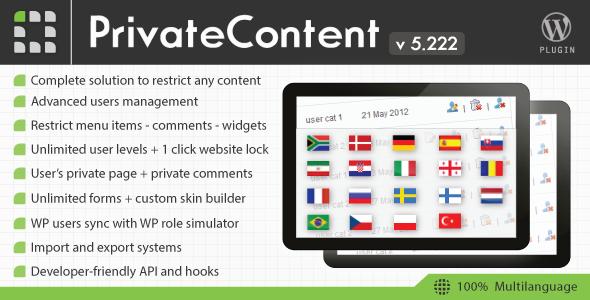 private content v5.222
