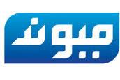 Maiwand Tv New Biss Key On Satellite Yahsat 1A 52.5°E