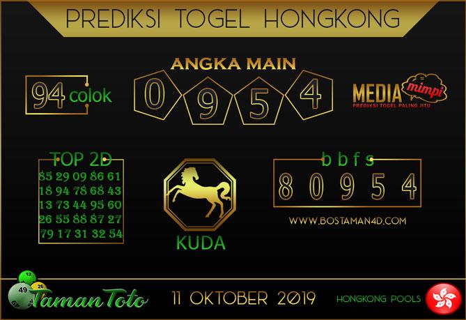 Prediksi Togel HONGKONG TAMAN TOTO 11 OKTOBER 2019