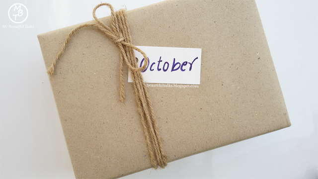 October 2016 Reverie Box | Exclusive Launch Box | Unboxing