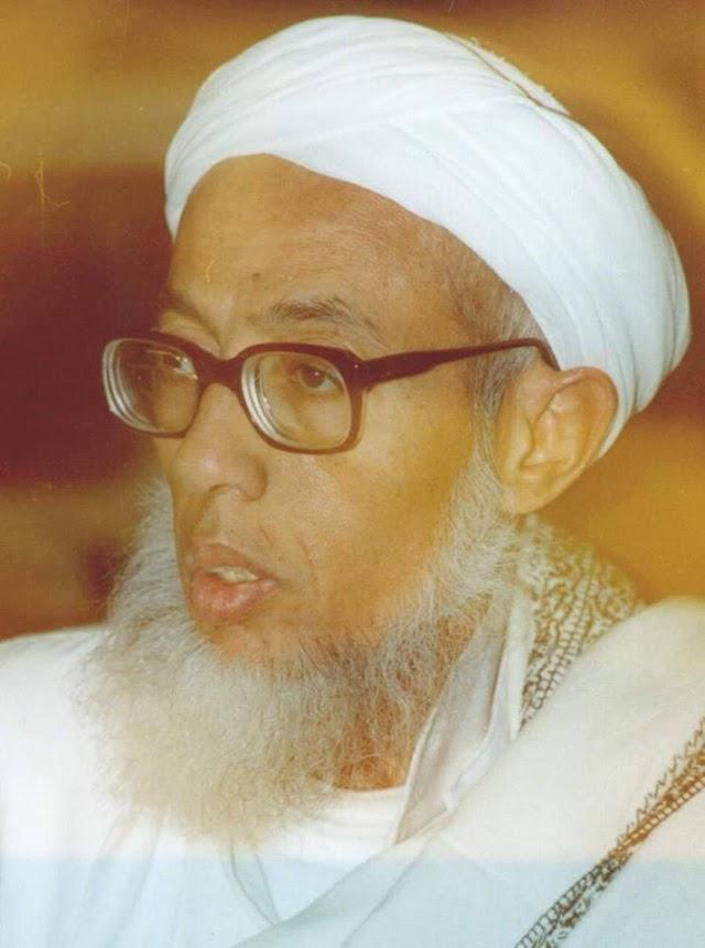 Kitab Insan Kamil al-Jily Menurut Habib Zain bin Ibrahim bin Smith.