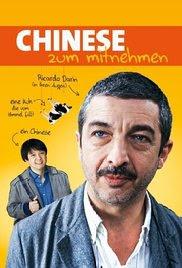 Un cuento chino  2011