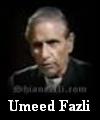 http://www.humaliwalayazadar.com/2016/09/umid-fazli-soz-salam-marsia.html