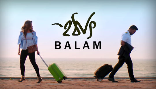 Hothaat Bengali Song Lyrics Is Sung by Balam Bangla Song 2019
