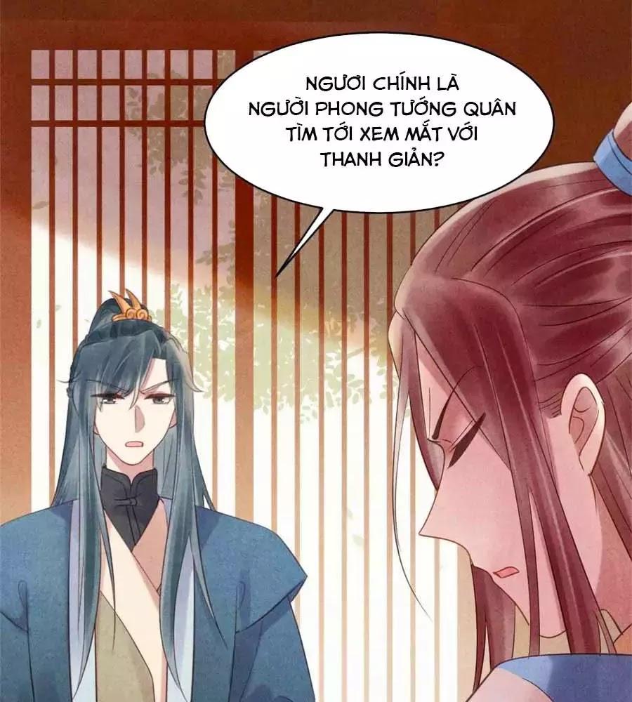 Vương Phi Muốn Trèo Tường Chapter 56 - Trang 1