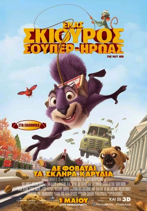 The Nut Job / Ένας Σκίουρος Σούπερ-ήρωας 2014 ΜΕΤΑΓΛΩΤΙΣΜΕΝΟ ταινιες online seires oipeirates greek subs