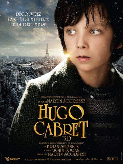 Hugo DVDR NTSC Español Latino