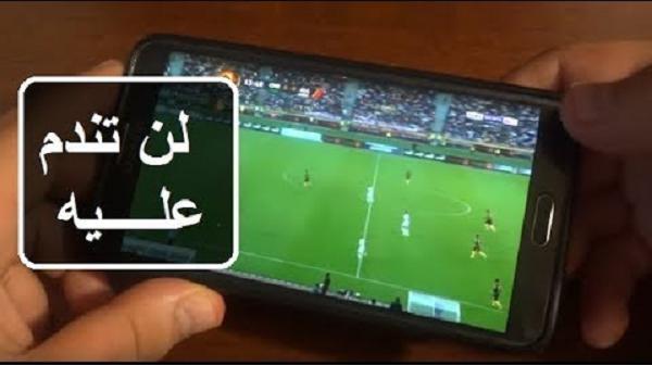 تطبيق مجنون لمتابعة ومشاهدة أفوى القنوات المشفرة العربية و العالمية على هاتفك الاندرويد