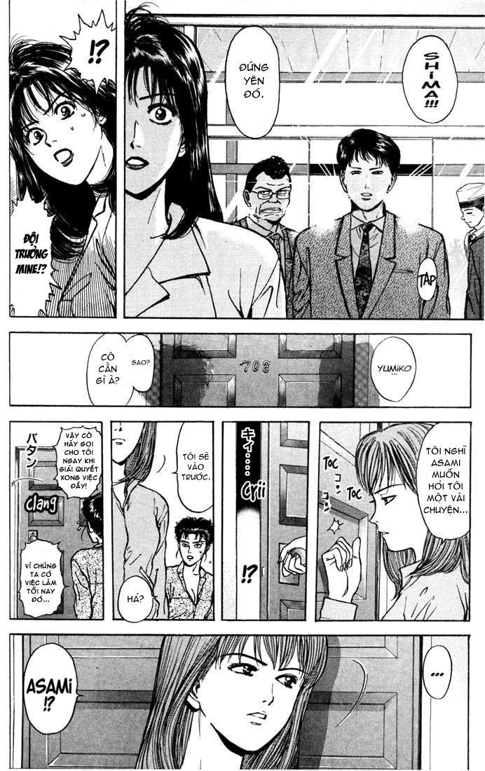 Psychometrer Eiji chapter 33 trang 8