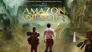 Chol Naa Jai - Song Lyrics and Video - Amazon Obhijaan (Bengali Movie) 2017 Starring Dev, Svetlana Gulakova, David James Sung by Arijit Singh