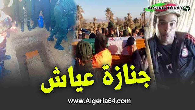 بالفيديو...جنازة عياش محجوبي وتشييع جثمانه الى مثواه الأخير