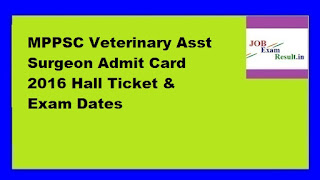 MPPSC Veterinary Asst Surgeon Admit Card 2016 Hall Ticket & Exam Dates