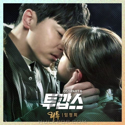 Lim Jeong Hee – Two Cops OST Part.6
