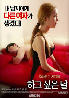 Film A Day To Do It (2016) HDRip Subtitle Indonesia
