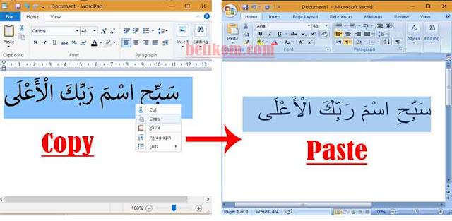 cara menyalin teks arab ke word agar tidak terbalik pake wordpard