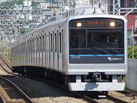 小田急電鉄 各停 藤沢行き2 3000形