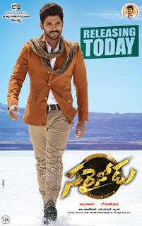 Sarrainodu Full Movie
