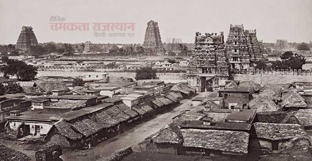 कैमरे ने वो देखा जो किसी ने नहीं देखा, Sri Ranganathaswamy Temple 1875