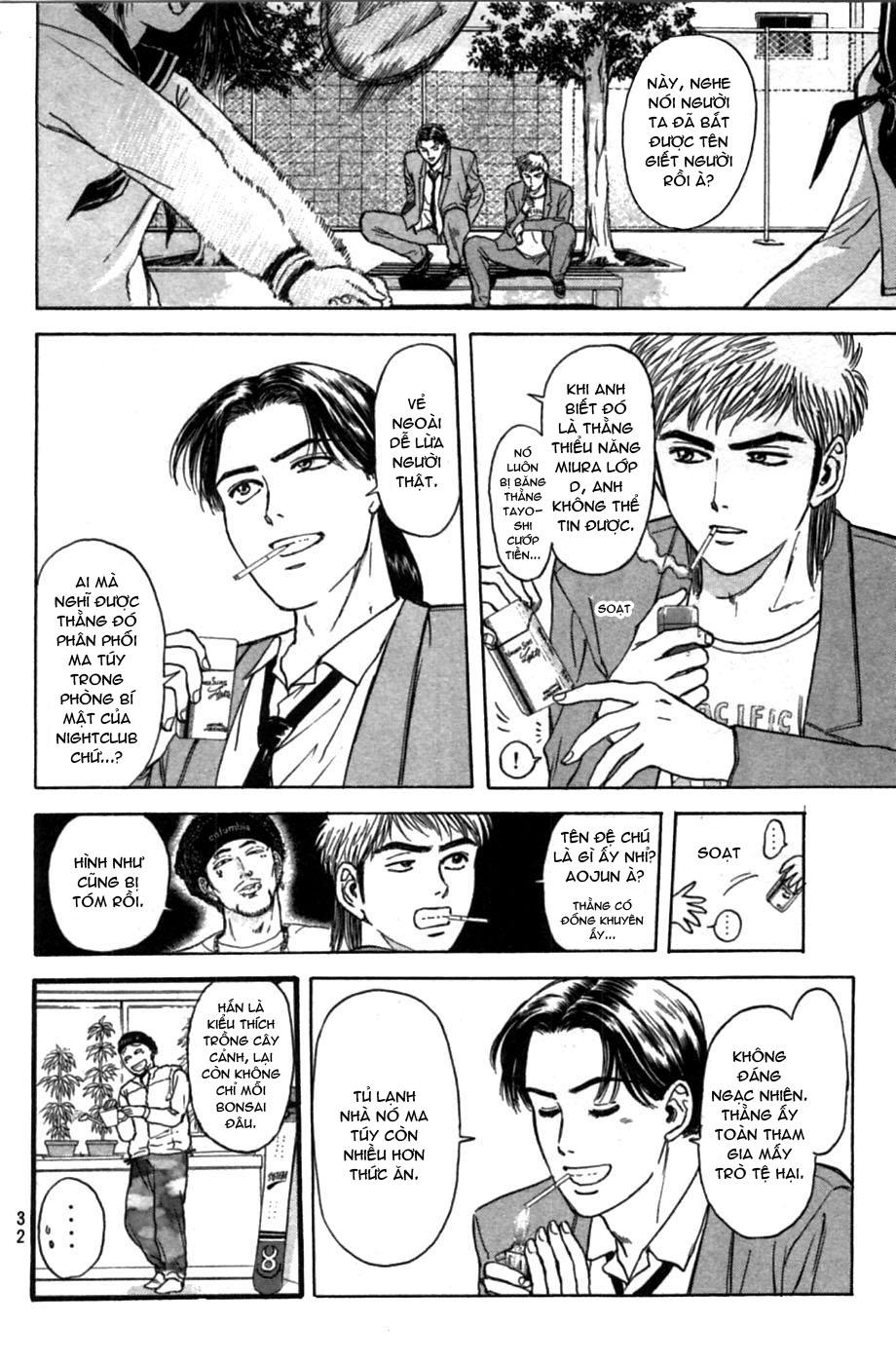 Psychometrer Eiji chapter 42 trang 9