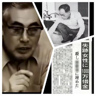kasus pembunuhan di jepang