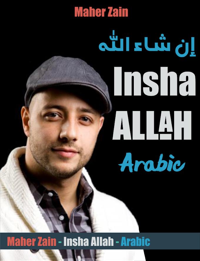 Insha Allah - Arabic