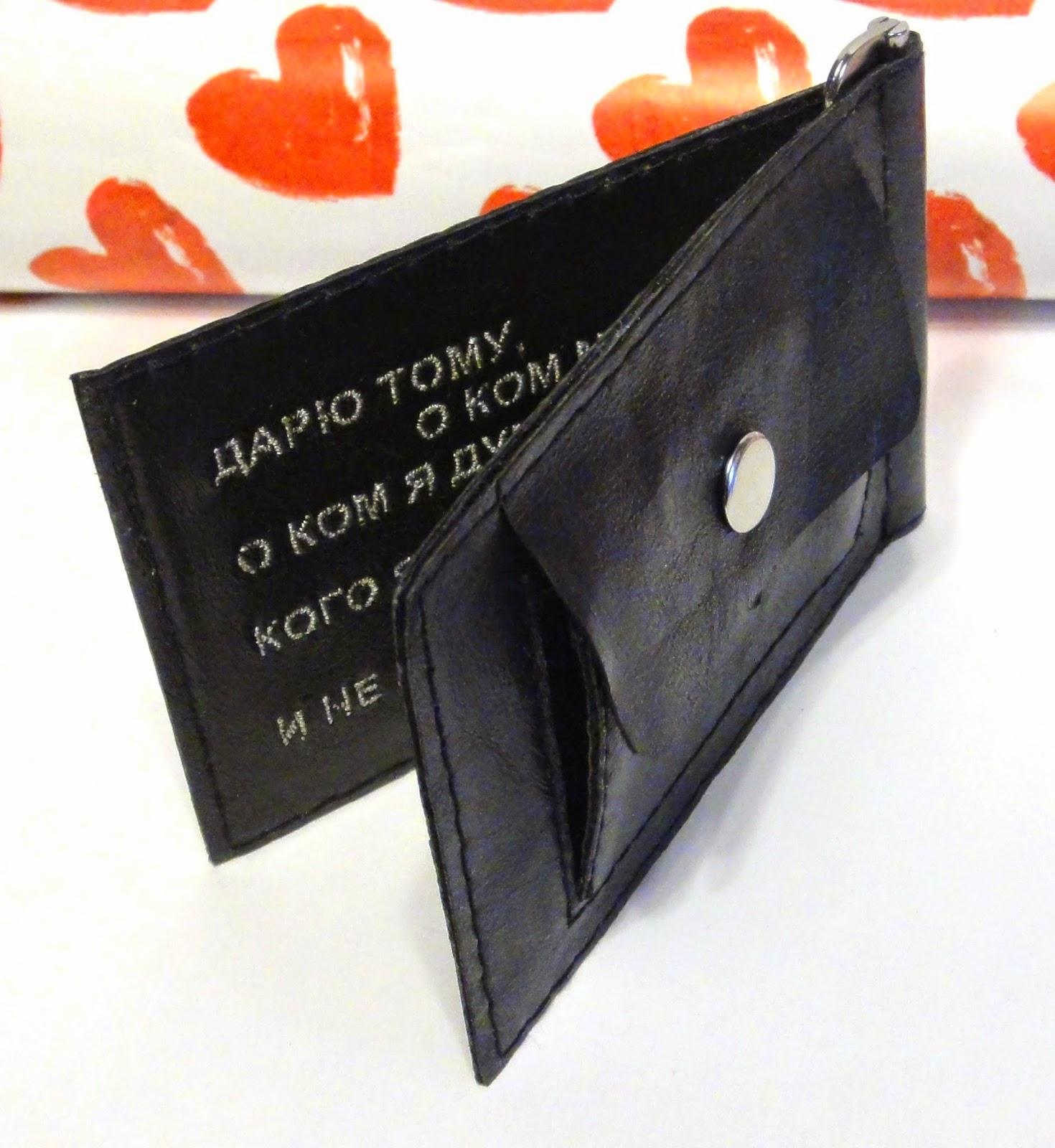 Кошелек бумажник кожаный зажим - подарок молодому человеку