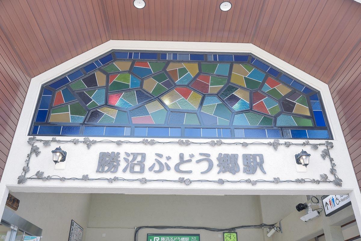 Short Trip To Yamanashi - 勝沼ワイナリー巡り