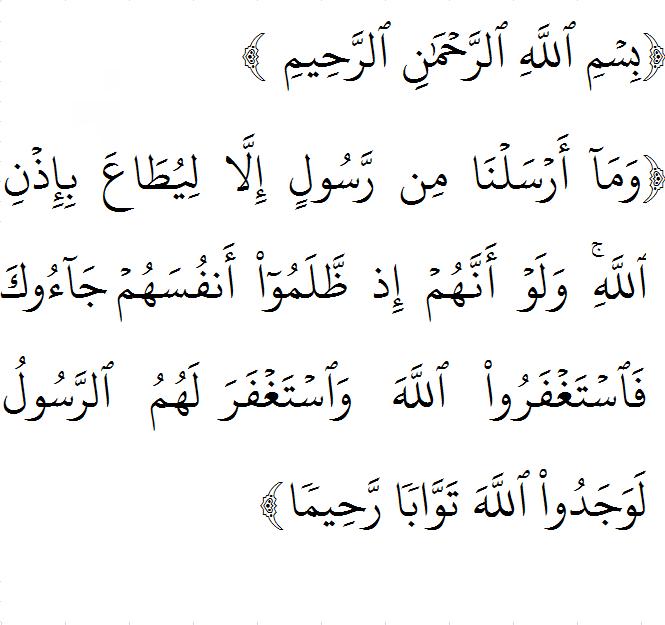 Surat annisa ayat 64