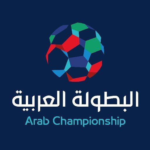 عودة منافسات البطولة العربية بمواجهتين نارية .