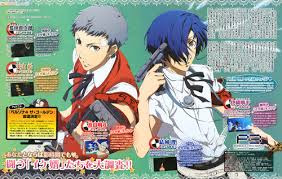 Persona 3 the Movie 2