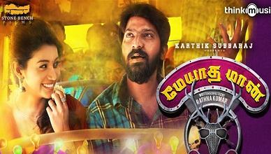 Meyatha Maan HD (2017) Movie Watch Online