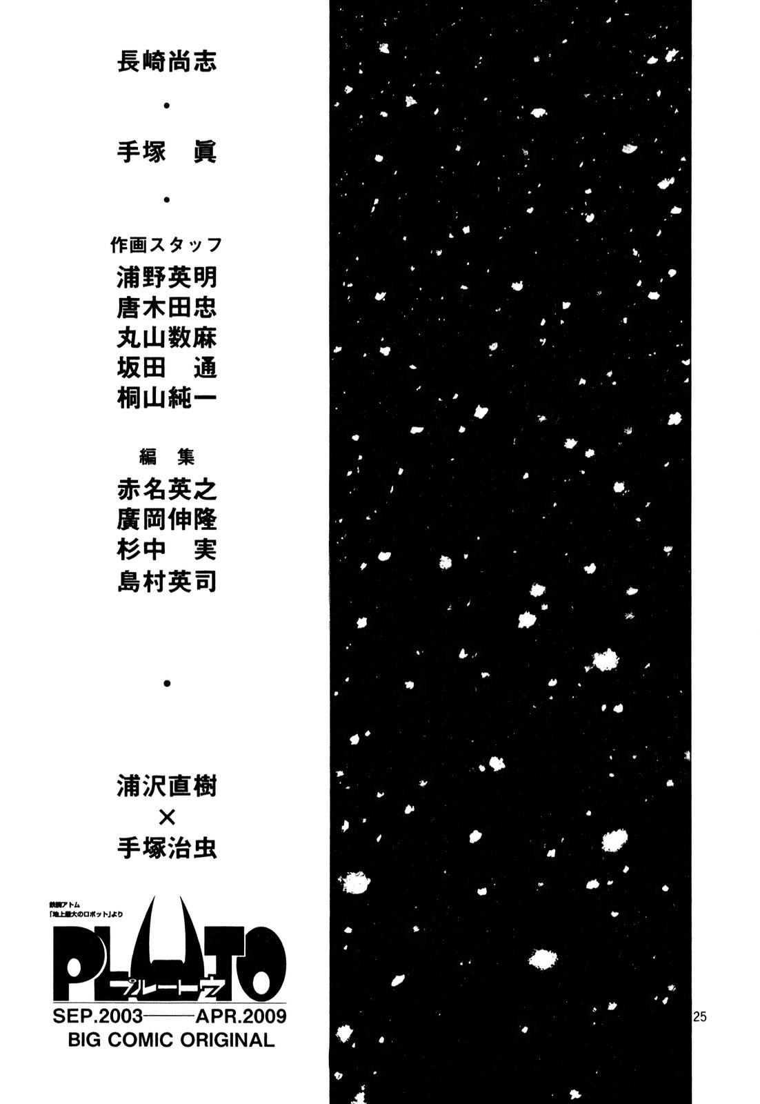 Pluto chapter 65 trang 27