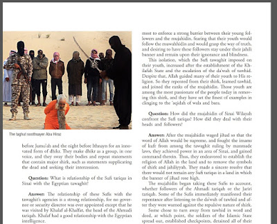 A copy of the terrorists' interview
