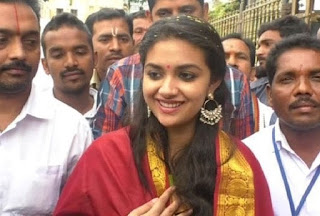 Keerthy Suresh at Tirumala Temple