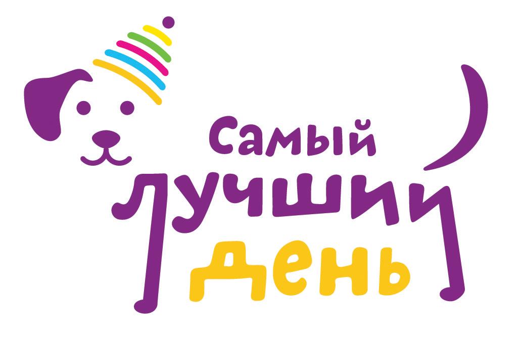 Поздравление с днем рождения другу армянину сказочных волшебников