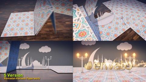 قالب رمضاني جديد لبرنامج ادوبي افتر افكت CS5.5 فأعلى