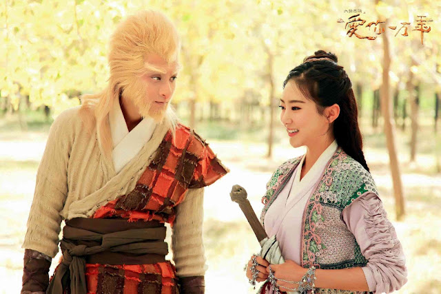 A Chinese Odyssey Love of Eternity movee