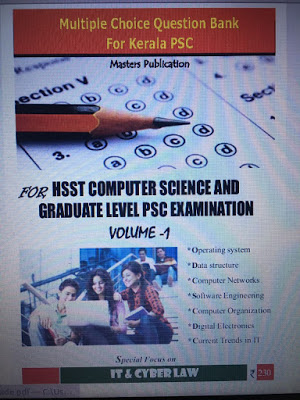 HSST & NET COMPUTER SCIENCE: MCQ in Computer Science for HSST and