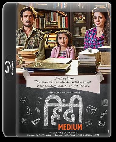 Hindi Medium  Movie movies4u99